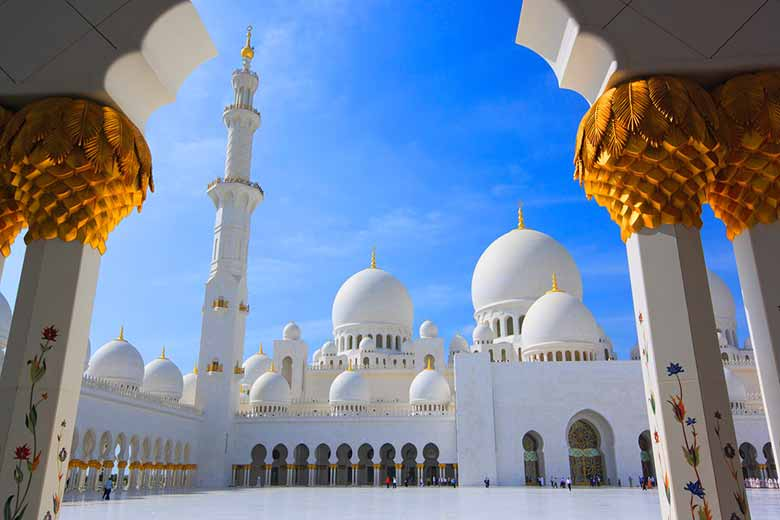 мечеть Аль-Джарафа