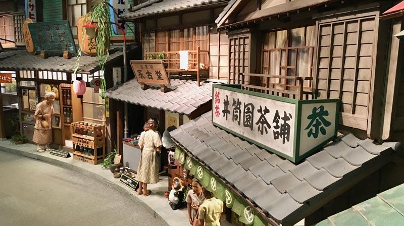 Музей Ситамати - экспонаты