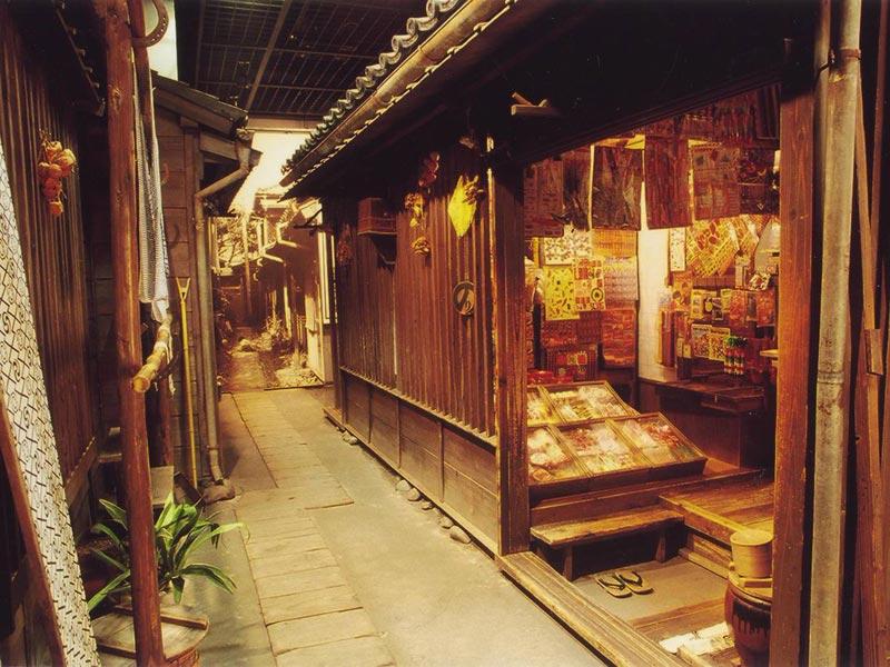 Музей Ситамати внутри - улица