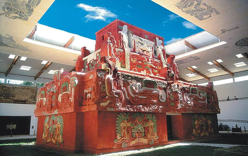 Национальный музей Гондураса