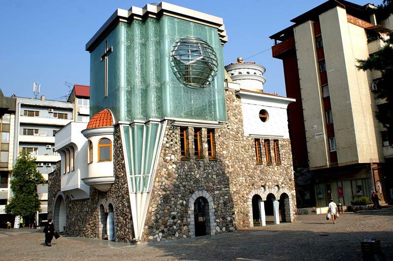 Мемориальный дом Матери Терезы в Македонии
